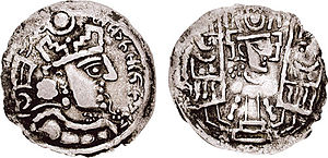 Silver coin of Bahram V with fire temple on its verso (British Museum , London)