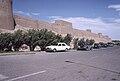 Bam wall Iran.jpg