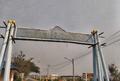 Ban Nam Rid, Uttaradit 01.png