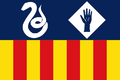 Bandera de Manlleu.png