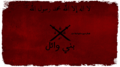 Banner of Annazah.png