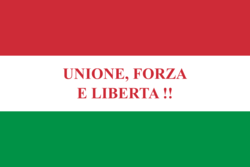 Banner of Giovine Italia.png