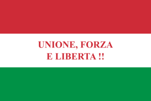 Young Italy (historical) - Image: Banner of Giovine Italia