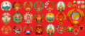 Banner of Uni Soviet Republics and its Satellite States.png