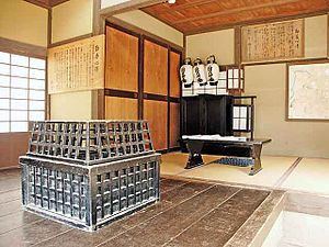 Jidaigeki - Ban'ya, Toei Uzumasa Studios