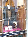 Barrister's wig and gown, Ede & Ravenscroft shop, Chancery Lane, London - 20100104 - geograph.org.uk - 1650897.jpg
