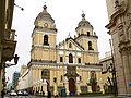 Basílica de San Pedro.JPG