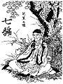 Basho by Hokusai.jpg