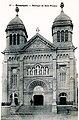 Basilique Saint-Ferjeux - XXe.jpg