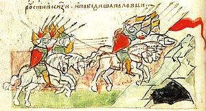 Battle of the Alta River 1068.jpg