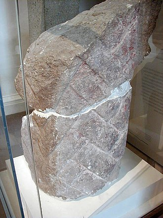 Giovanni Battista Caviglia - Fragments of the ceremonial beard of the sphinx kept in the British Museum in London