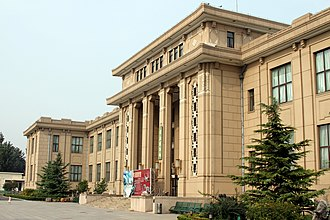 Beijing Museum of Natural History - Image: Beijing Museum of Natural History exterior 2010 Sep 04
