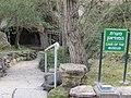 Beit Sha'arim, Beit Zaid 37.jpg