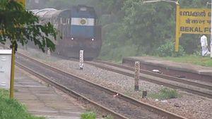 Bekal Fort railway station - Image: Bekalfortrailway