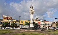Belém Praça do Relógio Clock Place 01.jpg
