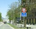 Bendern Liechtenstein Ortsbeginn auf Hauptstrasse (Süd).jpg