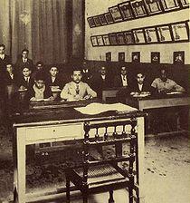 يهود ليبيا. نفس المرجع 210px-Benghazi_Synagogue_Classroom_before_WWII