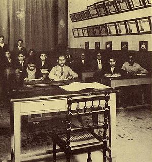 History of the Jews in Libya - A Libyan Jewish classroom in Benghazi Synagogue before World War II.