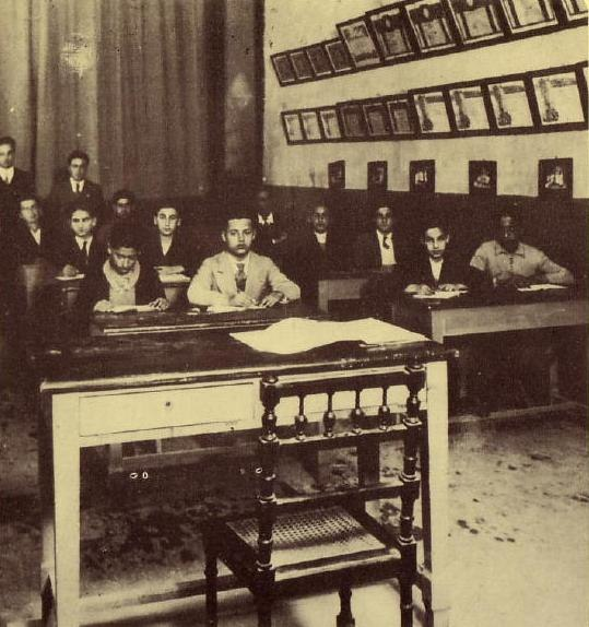 Benghazi Synagogue Classroom before WWII