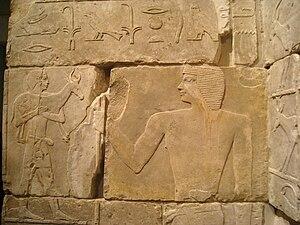 Metjen - Portrait and titles of Metjen from his tomb chapel.