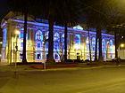 Biblioteca Santiago Severín, Vaplaraíso..JPG