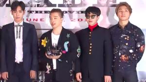 BIGBANG's relation image