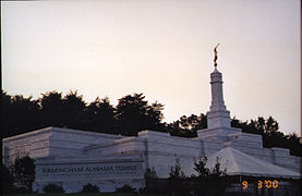 Birmingham Alabama Temple by nateOne.jpeg
