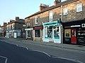 Bishopgate, York - geograph.org.uk - 1884376.jpg