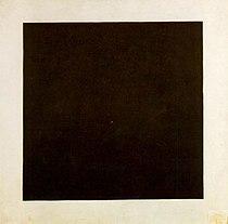 Black Square.jpg