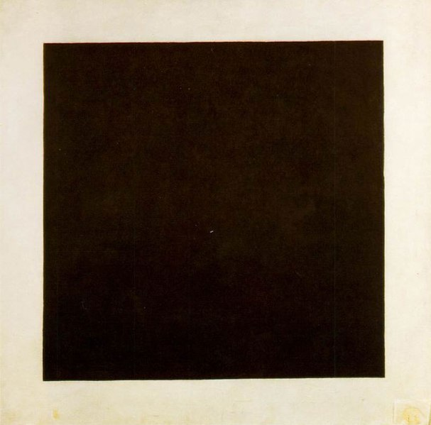 File:Black Square.jpg