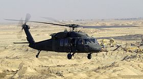 Image illustrative de l'article Sikorsky UH-60 Black Hawk