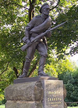 Czechoslovak Legion - Memorial to the Czechoslovaks in the battle of Zborov at Blansko, Czech Republic.