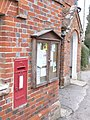 Bodenham, postbox No. SP5 197 - geograph.org.uk - 1163803.jpg