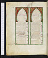 Bodleian Library MS Kennicott 2 Hebrew Bible 6r.jpg