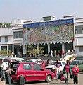 Bokaro Railway Station.jpg
