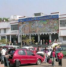 Kolkata Airport Retiring Room Online Booking