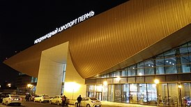 Bolshoe Savino (new terminal).jpg