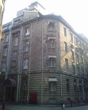 The Energy and Resources Institute - Bombay House the head office of Tata Group from where TERI started operations