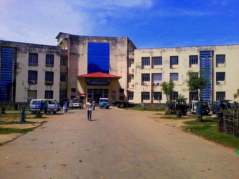 Bongaigaon Civil Hospital