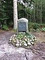 Born a. Darß Grabmal Ferdinand Freiherr von Raesfeld 2013-09-04.JPG