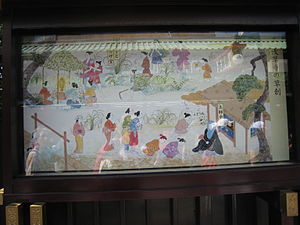 Sensō-ji - An illustration window in Sensoji of bosatsu Kannon consecrated and worshiped in early Senso-ji and Asakusa Shrine