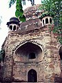 Both are two surviving domes of the tomb - Ali Mardan Khan's Tomb.jpg