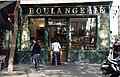 Boulangerie Roquette2.jpg