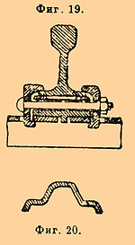 Brockhaus and Efron Encyclopedic Dictionary b22 820-6.jpg
