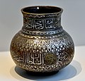 Bronze jug with Persian verses made by Habib Allah ibn Ali Baharagani. Engraved and inlaid decoration. From Iran. Dated 861 AH. Islamic Art Museum (Museum für Islamische Kunst), Berlin.jpg