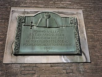 Constitution of the Netherlands - A plaque commemorating the actions of William II during 1848.