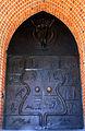 Bronzeportal der Marktkirche Sankt Georgii et Sankt Jacobi Hannover von Gerhard Marcks 1956 Guss H. Noak Berlin.jpg