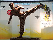 Bruce Lee Wikipedia La Enciclopedia Libre