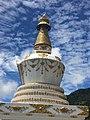 Buddhist Stupa- 02.jpg