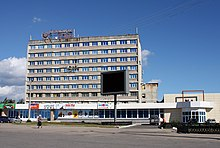 Building in Monchegorsk, 2008.jpg